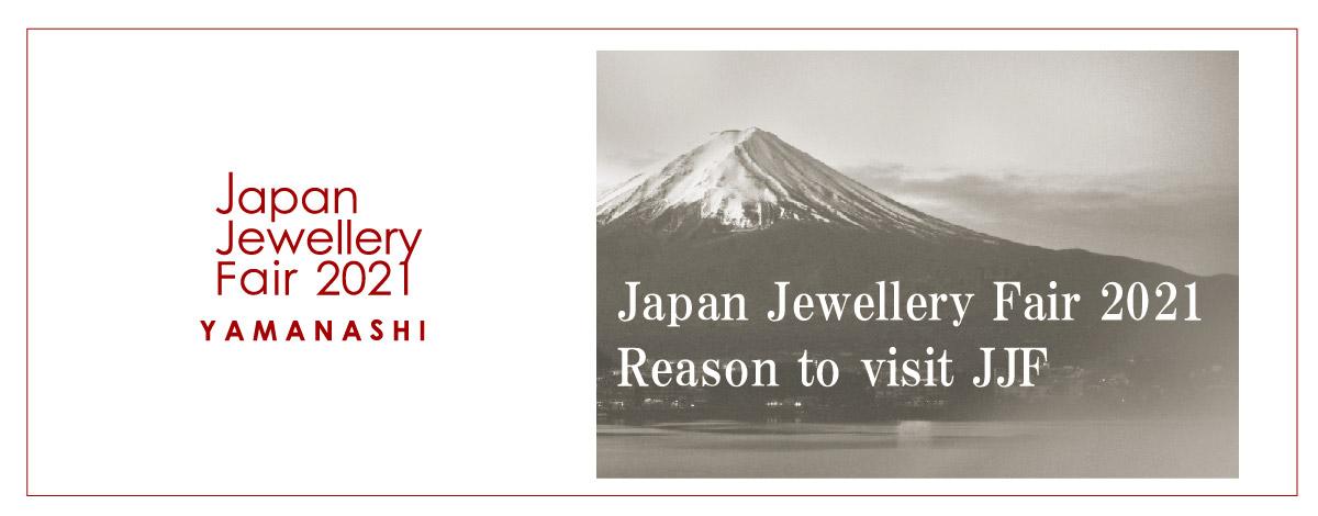 reason to visit JJF21