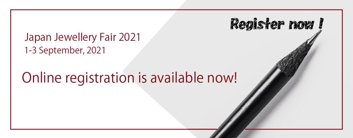 JJF21 visitor registration