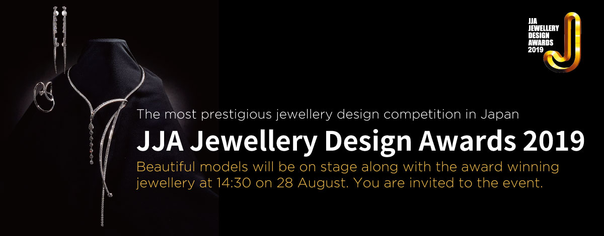 JJA Jewellery Design Awards 2019